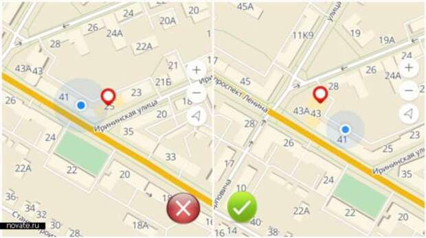 4 хитрости, как можно заставить демпинговые службы такси взять с нас немного меньше