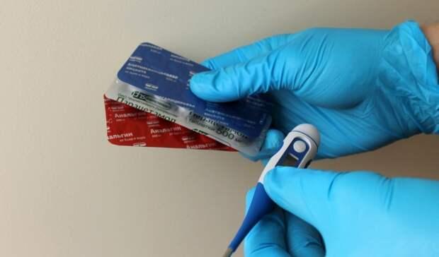 В Башкирии снова увеличилось число заболевших пневмонией