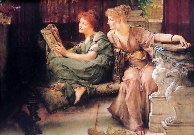 Сравнения (1892). Лоуренс Альма-Тадема