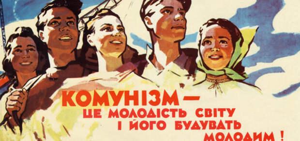 В России запретили писать «в Украине»