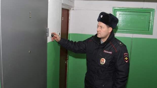 В дверь звонит полицейский – пускать или нет. Как отличить официальное лицо от мошенника