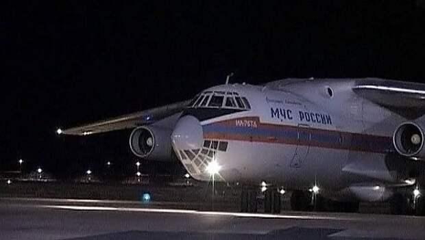 Самолет МЧС доставил в Иваново 75 украинских беженцев