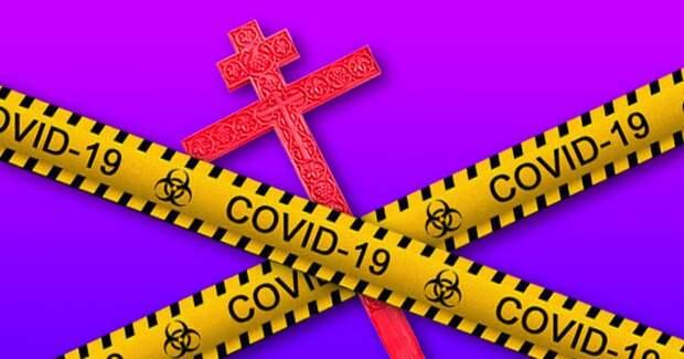 Крестный ход против коронавируса отменили из-за коронавируса