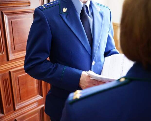 Прокуратура Балаклавского района Севастополя разъясняет