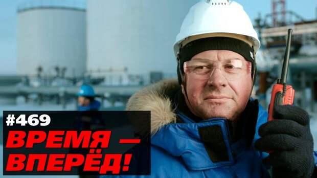 Вовремя! Россия начала реализацию крупнейшего нефтепроекта