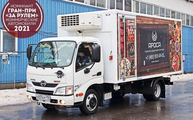 Фургоны-рефрижераторы Hino 300 — реальный опыт эксплуатации