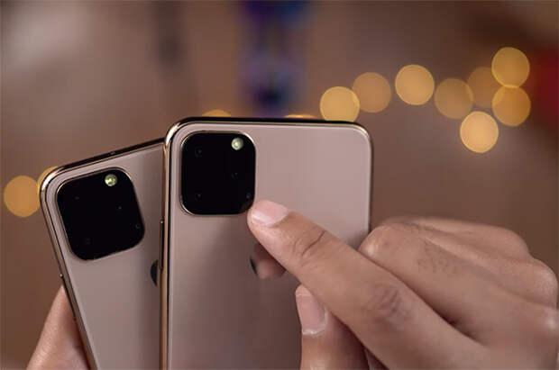 Возможный вид новых iPhone 11