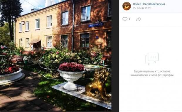 Фото дня: знаменитый двор дома на Клары Цеткин