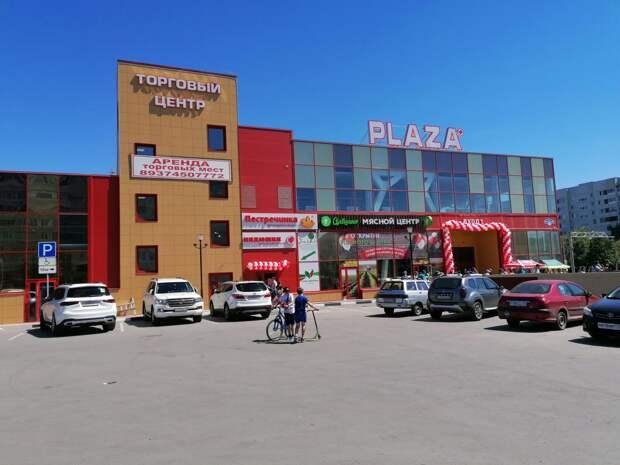 В Ульяновске открылся современный 2-этажный ТЦ «Плаза»