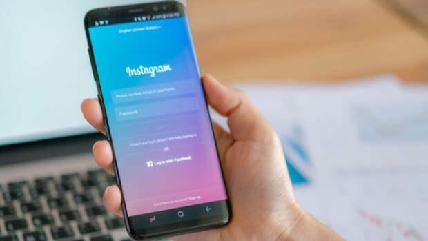 Instagram разрешит пользователям контролировать нежелательный контент