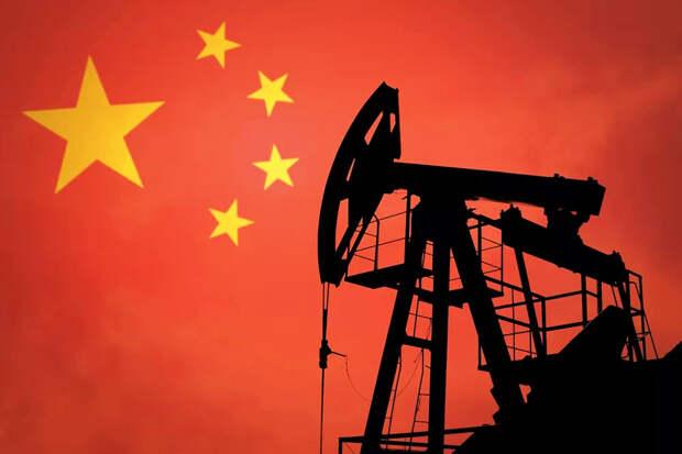 Китай нарушил молчание после паузы с закупкой российской нефти