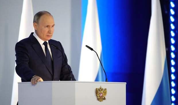 «Вцентре внимания— человек»: депутаты Заксобрания Карелии опослании Путина