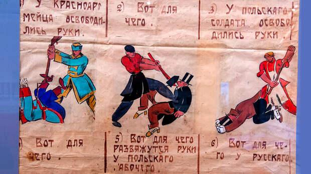 Как не состоялась мировая  революция и гражданская война в Европе: Рижский мирный договор