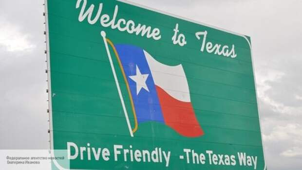 Политолог объяснил, почему Техас может выйти из состава США
