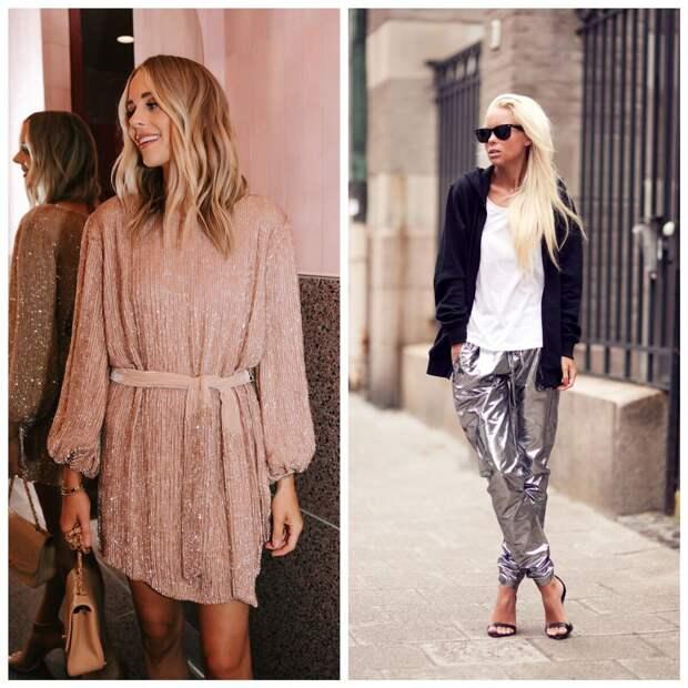 Что будет модно в 2021 году – фасоны, цвета, принты и другие актуальные fashion-тенденции