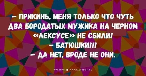 Повышаем смехом уровень жизни!