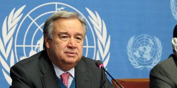 Генсек ООН высказался на тему Афганистана