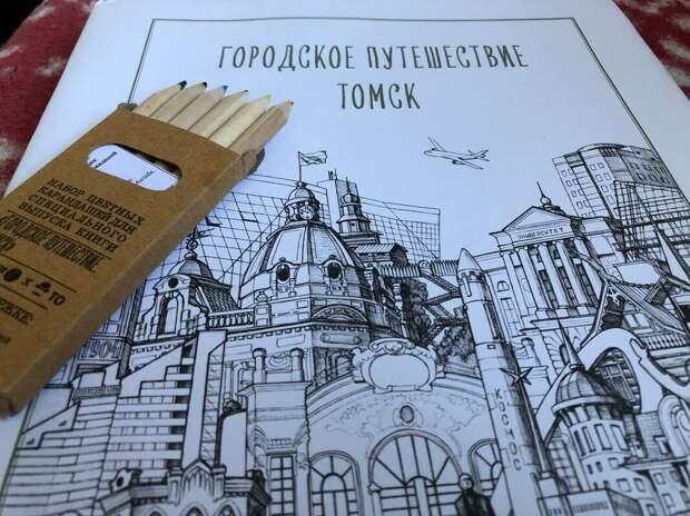 Уржатка, пятихатка и тарасы для защиты. Вышла в свет нескучная книга об истории Томска