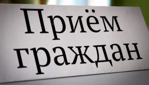 Член общественного совета при УМВД Подольска примет граждан 29 ноября