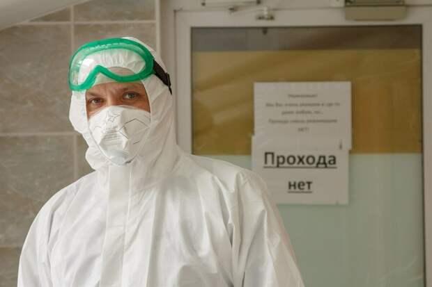 Коронавирус в Томской области: данные на 25 июля