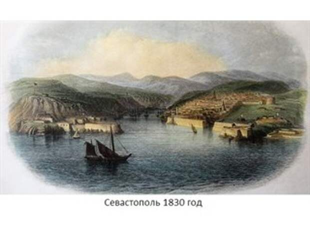 Севастопольский бунт 1830 года