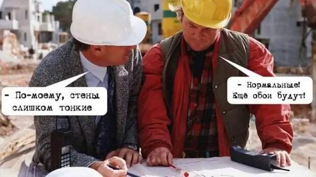 Строим как хотим, без СНИПов и хрипов. Мишустин перевёл почти треть действующих строительных требований в разряд рекомендаций
