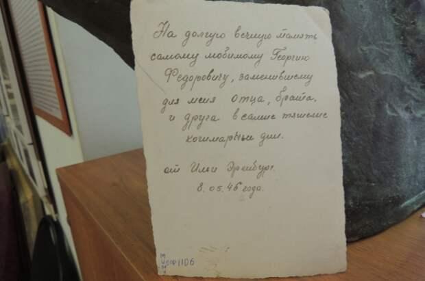 Живые и мёртвые доктора Синякова. Пленный врач концлагеря спас тысячи людей