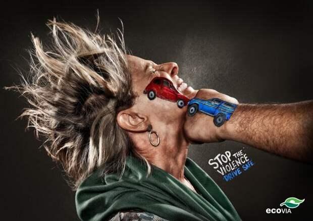 Stop the Violence, Drive Safe, Ecovia, Terremoto Propaganda, Curitiba, Печатная реклама