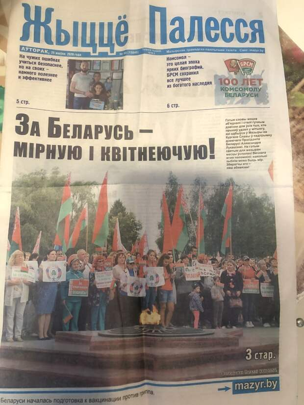 Раскрыта правда о прошлом Светланы Тихановской: Чернобыль, болезнь, любовь