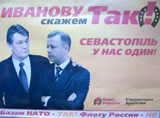 Никчёмный севастопольский мэр и его легендарная решала
