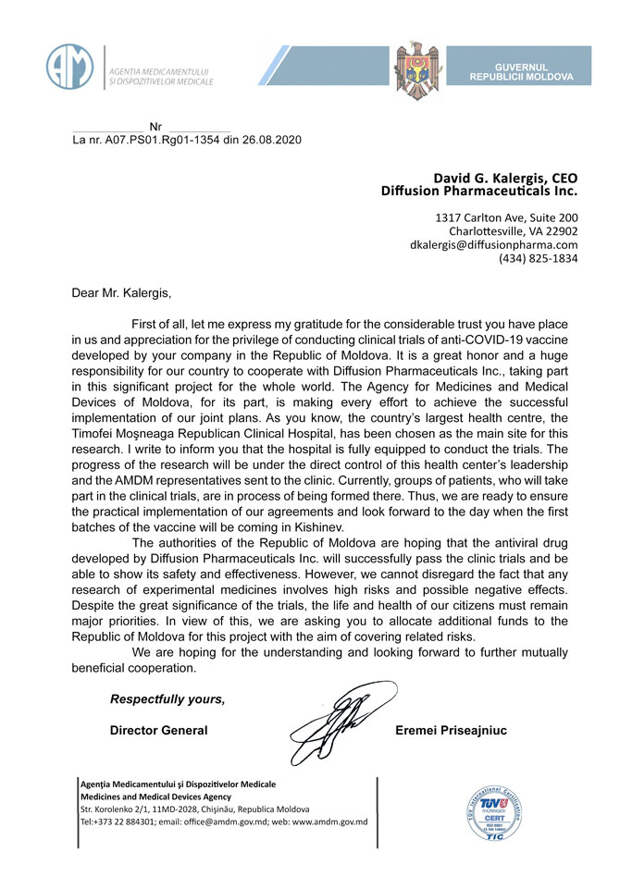 В Молдову едут американские вакцины от COVID-19: сколько заработает власть на очередных опытах над молдавскими больными?