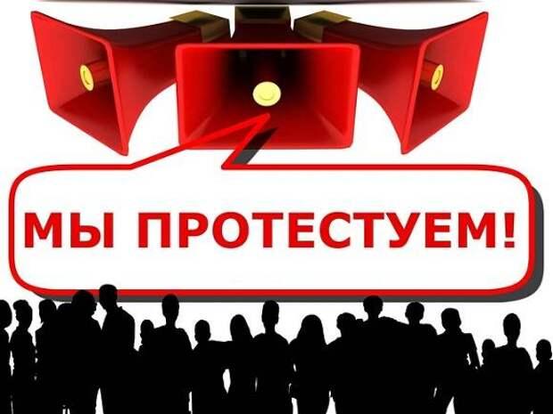 Недовольные «переделом территорий» ростовские предприниматели устроили сход