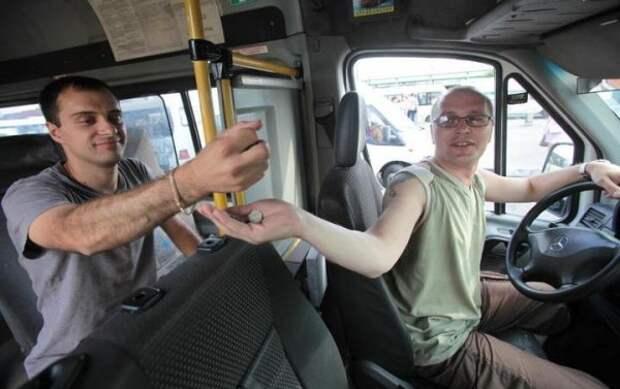 В Севастополе водители маршруток принципиально не додают сдачу?