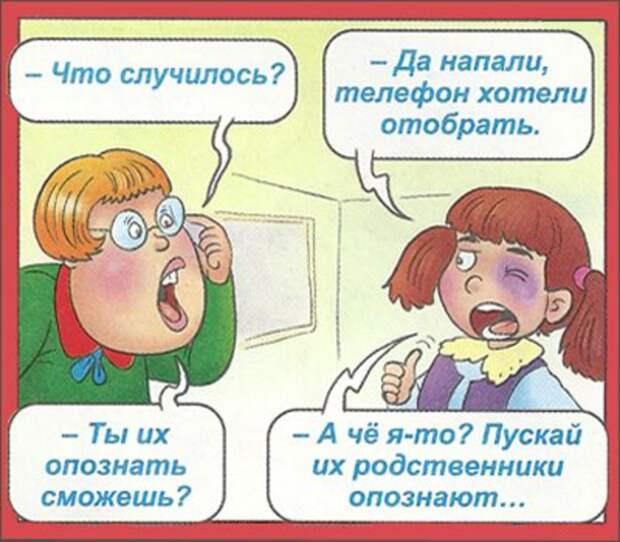 Смешные картинки до слез про школу (15 фото)