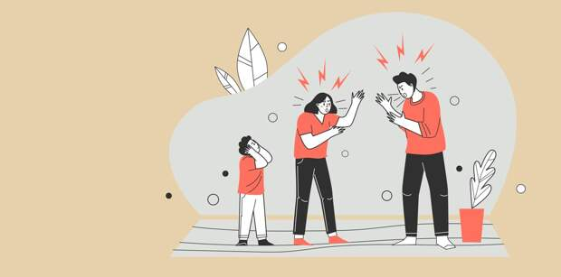 «Молчи, когда взрослые разговаривают». Как делать ребёнку замечания (и нужны ли они вообще)