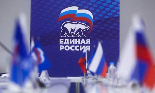 «Единая Россия» открыла ситуационный центр