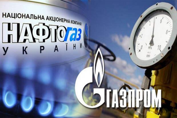 Газпром Нафтогаз компромисс