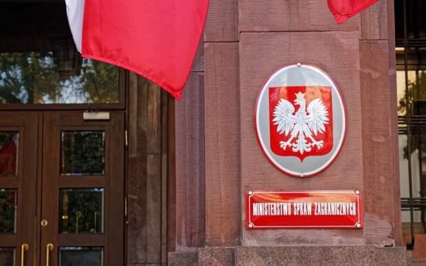 Польша объявила о высылке из страны трех российских дипломатов