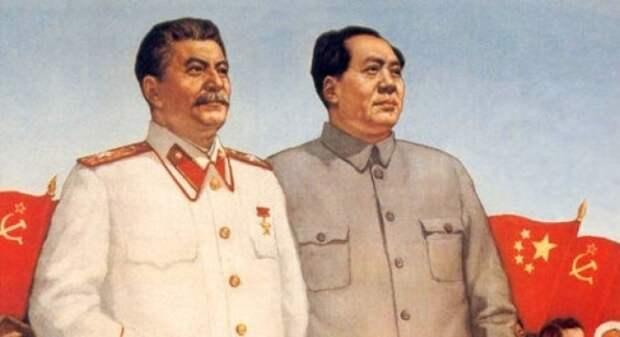 За Сталина ответишь