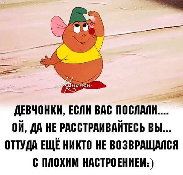 В СССР секса не было, но в каждой семье имелось по 3-4 ребёнка...