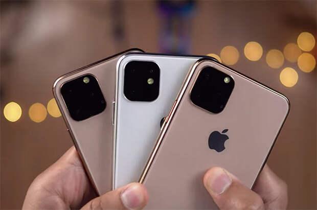 """""""Самый уродливый смартфон в истории"""": в сети раскритиковали новый iPhone 11"""