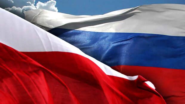 Россия вышлет польских дипломатов