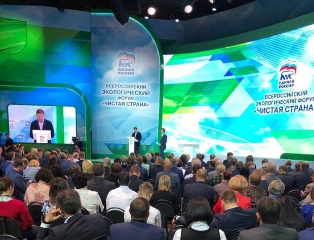 Чистая страна: «Единая Россия» рассказала о партийном экопроекте