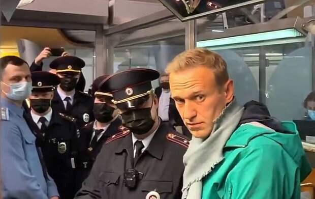 Швейцарские СМИ назвали возвращение Навального операцией немецких спецслужб