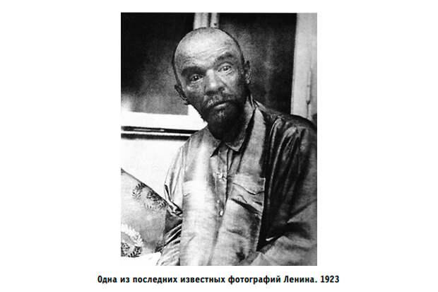 «Странная болезнь» семьи Ульяновых. От чего умер Ленин