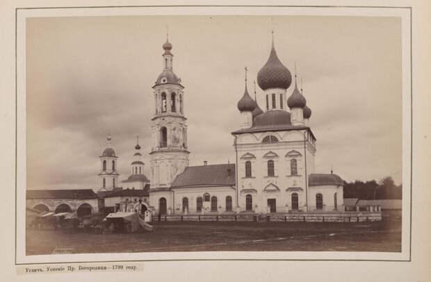 Hramy-goroda-Uglicha-v-starinnyh-foto 16