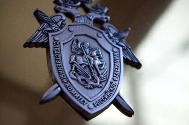 В Иркутске задержали сына бывшего губернатора региона