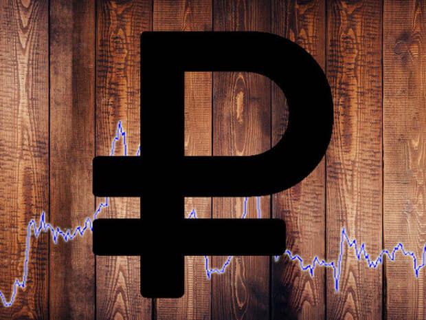 Официальный курс доллара заметно понижен, евро потерял меньше
