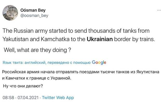 Тысячи танков с Якутистана движутся в сторону Украины