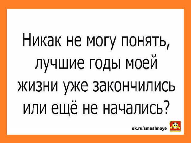 Он ушел давно, оставив ей на память лишь учебник русского языка...